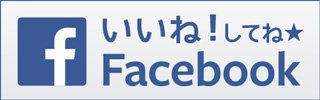 mobaxのFacebook