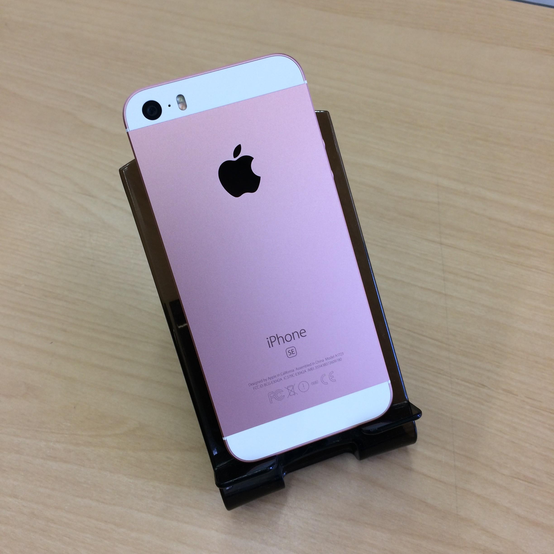 b1e119c7a0 iPhone SEの買取実績|携帯・スマホ高価買取のモバックス!大阪含め全国 ...