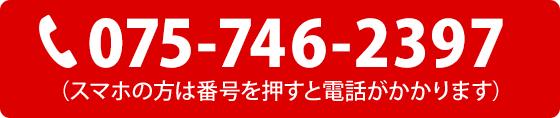 06-6755-4599