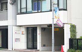 大阪 天満店