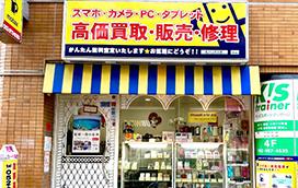 名古屋 栄店