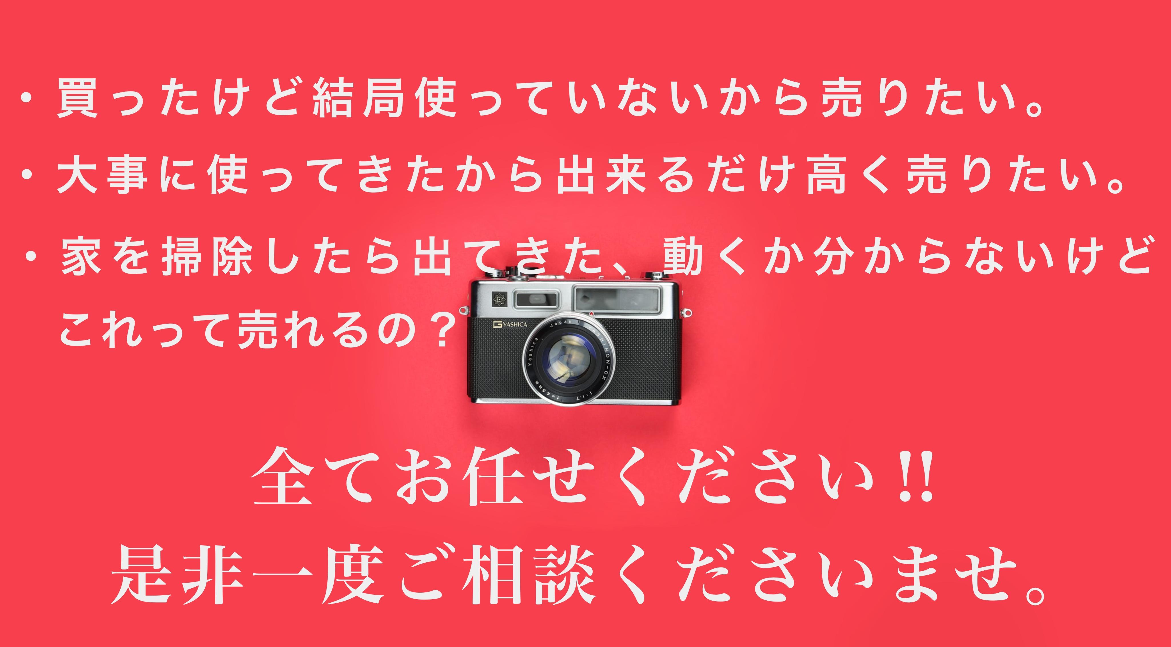 20191003_051052838_iOS
